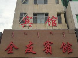 Chifeng Quanyou Inn, Chifeng (Yuanbaoshan yakınında)