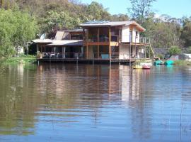 Lakeside Lodge Armidale, Arding