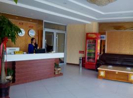Xinji Haoting Guest Hostel, Xinji (Xinleitou yakınında)