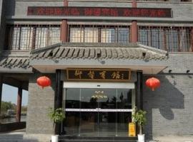 Huai'an Yuxin Hotel, Huai'an (Chengdong yakınında)