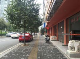 Tongyue Business Hotel, Changde (Taoyuan yakınında)