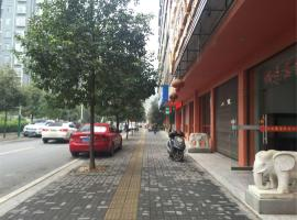Tongyue Business Hotel, Changde (Sujiadu yakınında)