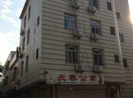 Zhangpu Changchun Inn, Zhangpu (Changqiao yakınında)