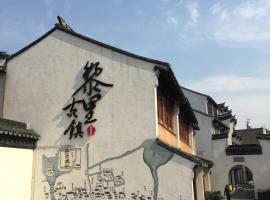 Suzhou Shuian Lohas, Suzhou (Lili yakınında)