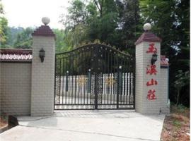 Hengyang Nanyue Yuxi Villa, Hengyang County (Xiling yakınında)
