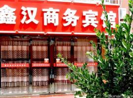 Xinhan Business Hotel