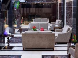 Sonaa Al Reyadah Hotel Apartments Al Nassim