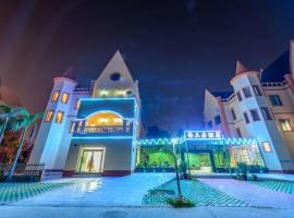 Haishangju Holiday Hotel