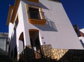 Casa Del Aguila Baja, Abrucena
