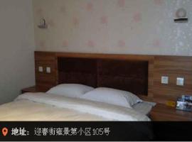 Bai Wei Theme Inn, Shuangliao