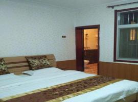 Xianyang International Airport VIP Business Hotel, Xianyang (Dizhang yakınında)