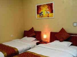 Konggang New City Wanhe Huaju Hotel, Xianyang (Dizhang yakınında)