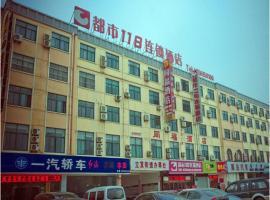 City 118 Nantong Hai'an Railway Station Branch, Hai'an (Lifaqiao yakınında)