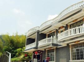 Nanyue Qingji Summer Inn, Hengyang County (Xiling yakınında)