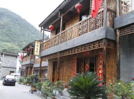 Ya'an Shimian Old Street Inn, Shimian (Xinmin yakınında)