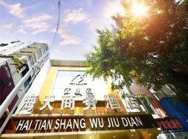 Dazhou Yimeijia Haitian Business Hotel, Dazhou (Tianshengqiao yakınında)