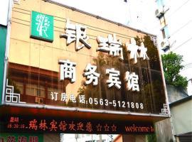 Yinruilin Express Hotel, Jing (Huangjianao yakınında)