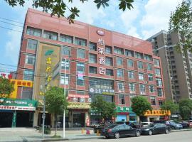 Elan Hotel Ningbo East Songjiang Road Yinxiang City, Ningbo (Laogujia yakınında)