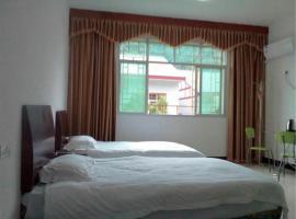 Cuizhu Inn Sanqingshan, Yushan (Shangrao yakınında)