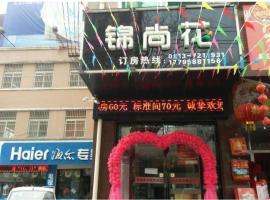 Jinshanghua Express Inn, Pucheng (Chengcheng yakınında)