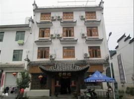 Wuyuan Wangzhanglou Guest House, Wuyuan (Shangyantian yakınında)