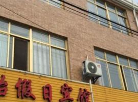 Taizhou Jiangyan Xingyi Holiday Hotel, Taizhou (Zhangdian yakınında)