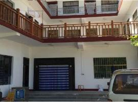 Chongdugou No.103 Wenwu Farm Stay, Luanchuan (Hemianshang yakınında)