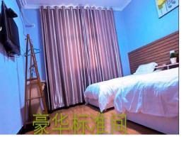 Peach Inn, Xuchang (Yuzhou yakınında)