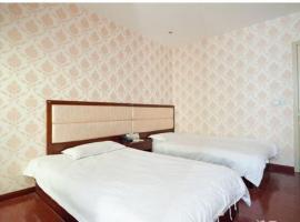 Nantong Bohai Business Hotel, Haimen (Sanxing yakınında)