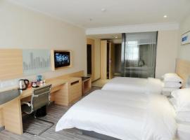 City Comfort Inn Hechi Nandan, Nandan (Mawei yakınında)