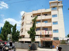 Hotel Niraj International, Parbhani (рядом с городом Parli Vaijnāth)