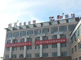 Yihe Hotel, Fusong (Quanyang yakınında)