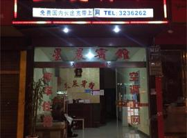 Ya'an Xingchen Inn, Ya'an (Yingjing yakınında)