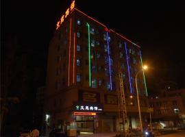 Suixi Wenyuan Inn, Suixi