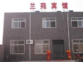 Xianyang Qinhan New City Lan Yuan Inn, Xianyang (Jijiazhuang yakınında)