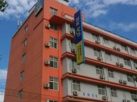 Eaka 365 Hotel Tianshan Road Branch