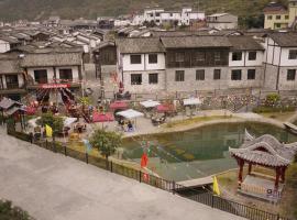 Ya'an Shimian Diaoyudao Inn, Shimian (Xinmin yakınında)