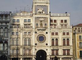 San Marco Suite Apartments, Venedig