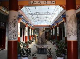 Fuping Shi Fang Yuan Ecological Hotel, Fuping (Wanhecun yakınında)