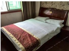 Hongyun Business Inn, Anyue (Yueyang yakınında)
