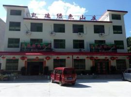 Shangluo Jinsixia Kaide Green Villa, Shangnan (Zhulinguan yakınında)