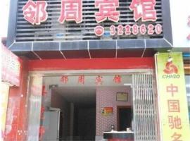 Linzhou Inn, Linshui (Fenghe yakınında)