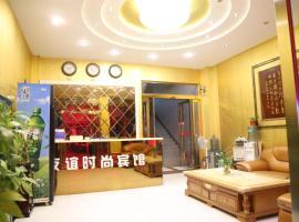 Linqi Friendship Fashion Inn, Linzhou (Linqi yakınında)