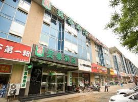 Motel Nanjing Jiangning Univeristy Town Longmian Avenue Metro Station, Jiangning (Yucun yakınında)