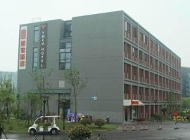 Home Inn Nanjing Xuzhuang Jiangsu Software Park, Nanjing (Yaohuamen yakınında)