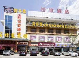 Home Inn Wuhan Guanggu Avenue Communications Institute, Liufangling (Baozixie yakınında)
