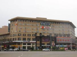 Home Inn Guangzhou Panyu Dagang Coach Station, Guangzhou (Yuguotou yakınında)