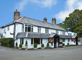 The Cedars Hotel, Loughborough, Лафборо (рядом с городом Quorndon)