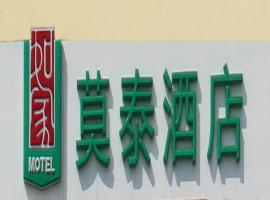 Motel Kunshan Huaqiao Lvdi Avenue International Expo Center, Kunshan (Huaqiao yakınında)