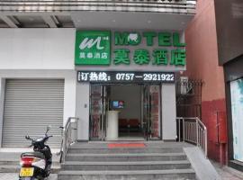 Motel Shunde Daliang Pedestrian Street Qinghuiyuan